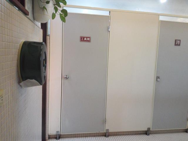 孔子廟のトイレ