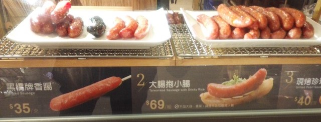 大腸包小腸