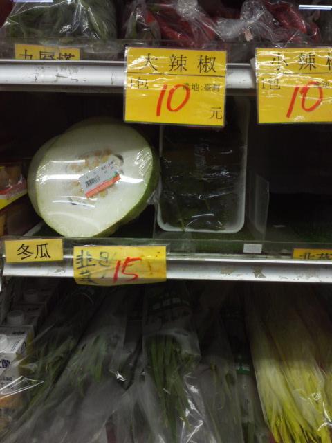台南のスーパー