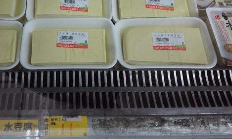 台南のスーパーの豆腐