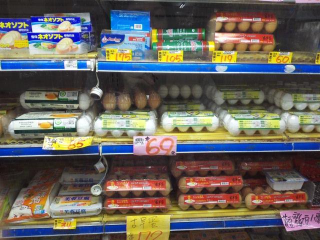スーパーの卵 台南