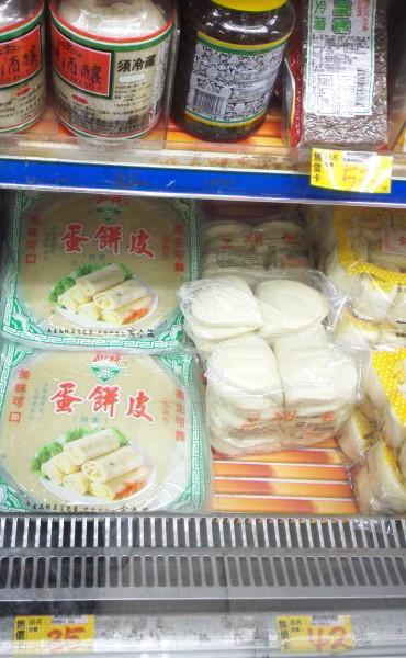 春巻きの皮イン台南のスーパー