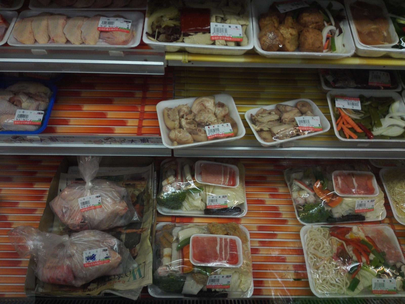 台湾のスーパーの鍋セット