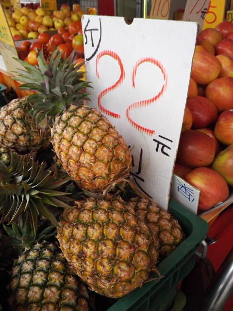 台南のパイナップル