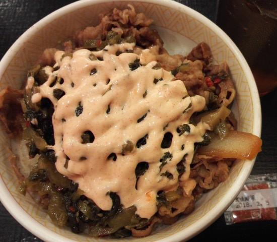 すき屋の明太高菜マヨ牛丼