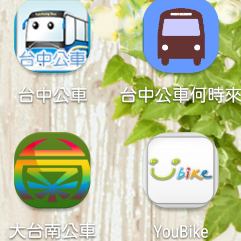 台湾 バス アプリ