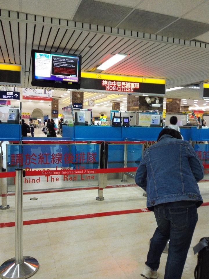 高雄空港の入国審査待ち列