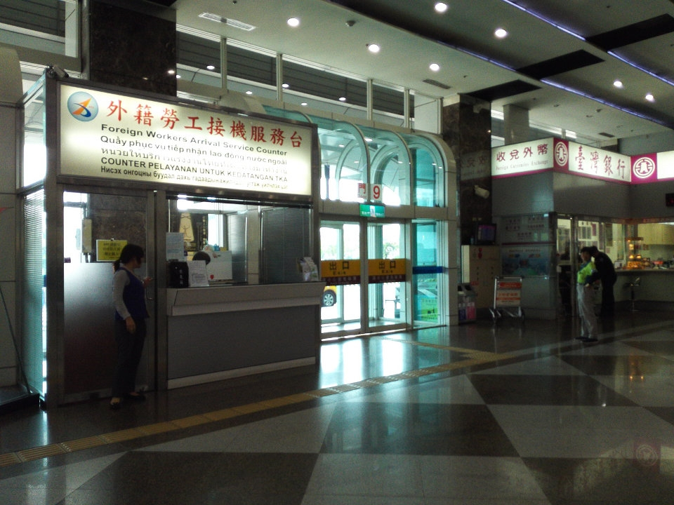 高雄空港の外貨両替は二カ所ある