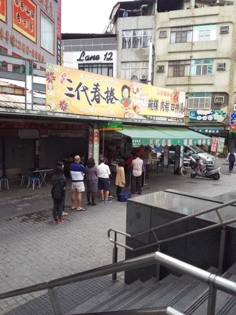 鴨肉麺隣の春巻屋