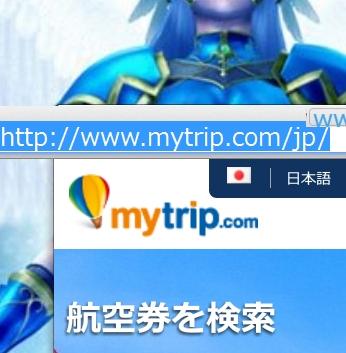 mytripgreece