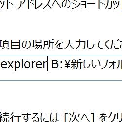 explorer folder