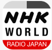 nhk-world japan radio