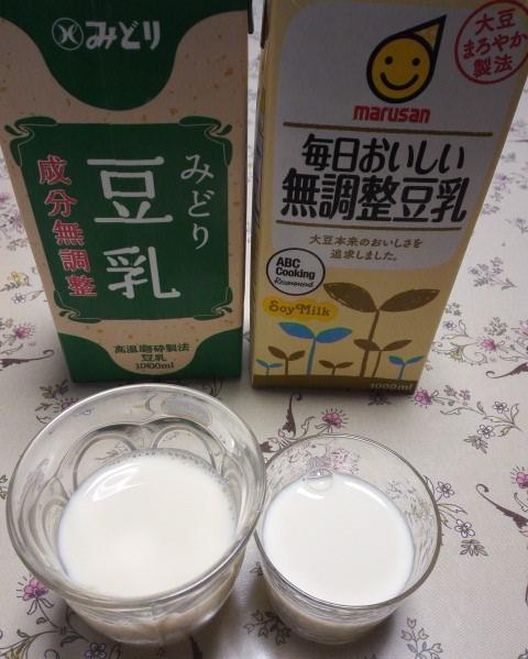 豆乳飲み比べ