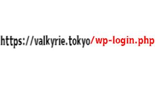ワードプレスログインアドレス