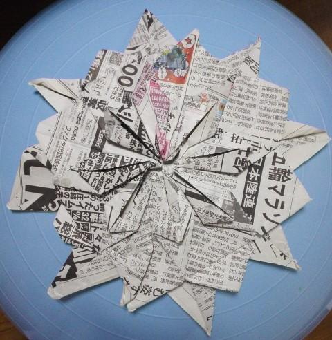 新聞紙 菊 折り紙
